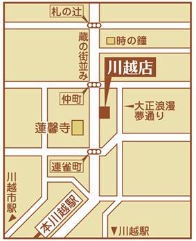 basho-thumbnail2.jpg
